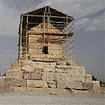 Simple Limestone Tomb of Cyrus The Great Author of the 1st Human Rights Charter in South Iran near Shiraz