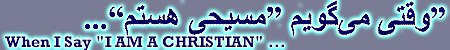 What does i mean to be a Christian in Persian? What Do I mean When I Say I am a Christian in Farsi? Who is an Iranian Christian? What Kind of Iranians are Followers of Jesus Christ?