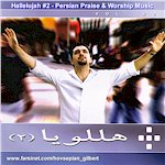 Persian Christian Gospel Music Halleluja (2) Cd by Gilbert Hovsepian, Farsi Worship Music, Iranian Christian Praise Music