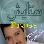 Setayesh Iranian Rock & Roll Music, Setayesh Persian Christian Gospel Music CD from Gilbert Hovsepian, Iranian Christian Gospel Music, Farsi Worship & Praise Setayesh  Music, Iranian Christian Praise Music Setayesh by Gilbert Hovsepian, Farsi Christian Rock & Roll Music by Gilbert Hovsepian Band