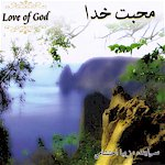 Farsi Music by Ziba Ehteshami, Free Persian Gospel Music Samples at FarsiNet.com, Iranian Christian Music from California