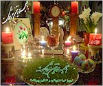 Norooz Greetings, NoRuz Greeting Cards, NowRooz Greetings
