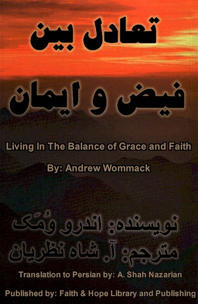 Living in the Balance of Grace and Faith, A Persian Book by Faith & Hope Library & Publishers, Persian Translation by A. Shah Nazarian - Click here to go to next page