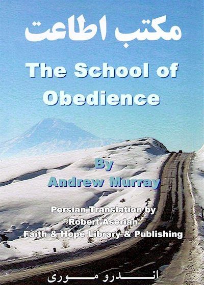 Maktabe Etaa'At, The School of Obedience, Godly Obedience accroding to the Bible by Andrew Murray, A Persian Book by Faith & Hope Library & Publishers, Godly View of Emotions, Response to Your Faith and not your Emotions - Click here to go to next page