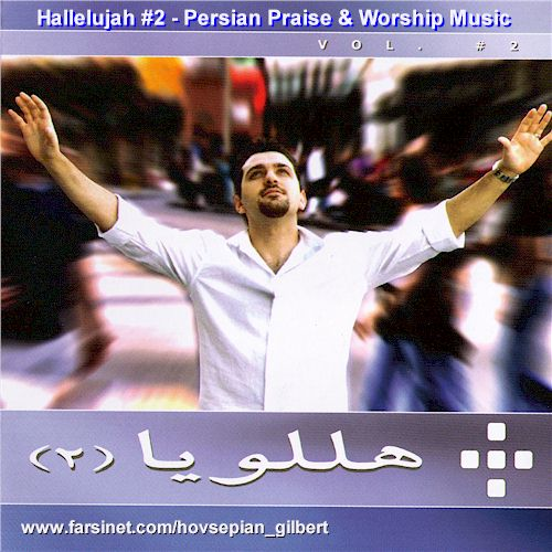 Gilber Hovsepian Hallelujah #1 Persian Music Album, A Persian Gospel Music CD by Gilbert Hovsepian and The Iranian Church of Los Angeles Worship Team