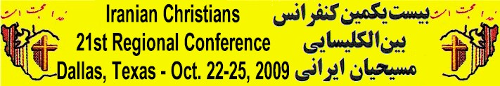 Iranian Christians 22nd Regional Conference in Dallas Texas October 21-24, 2009 with teachings from Pastor Sohrab Ramtin, Pastor Afshin Pour-reza and Pastor Tat Stewart