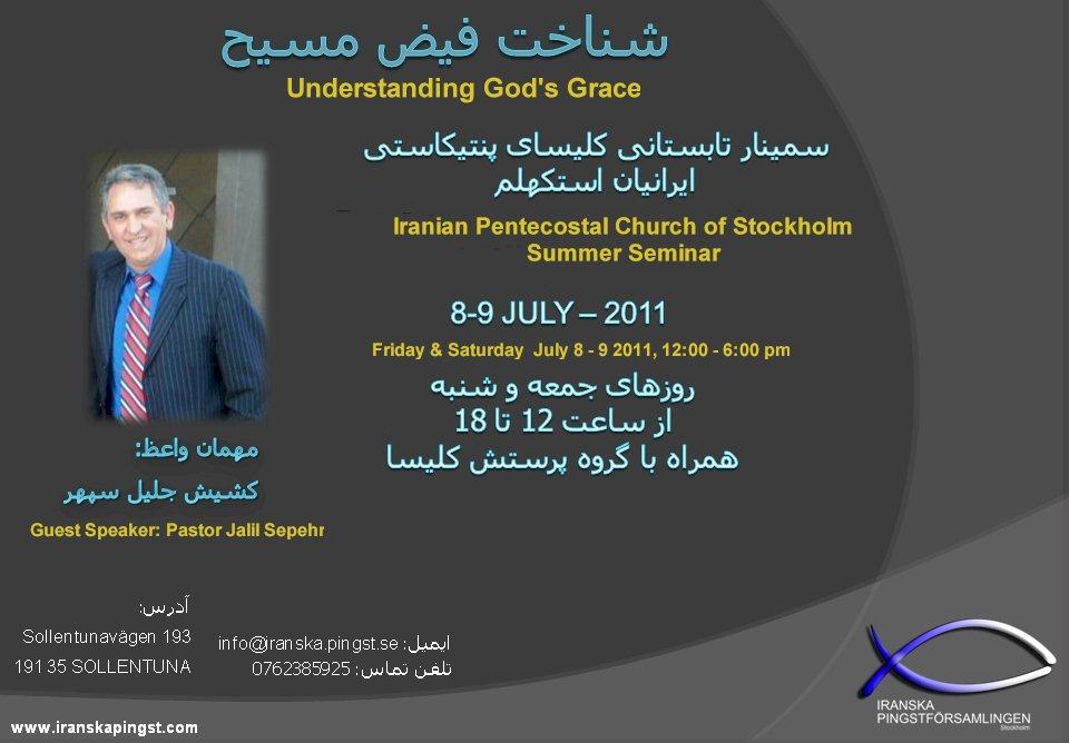 Iranian Pentecostal Church of Stockholm Sweden Seminar with Pastor Jalil Sepehr on July 8-9, 2001 - Understanding God's Grace