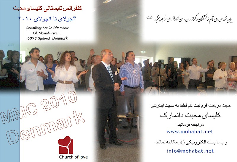 Iranian Christian Church of Love in Odense Denmark - Persian Christian Conference in Odense Denmark by Church of Love