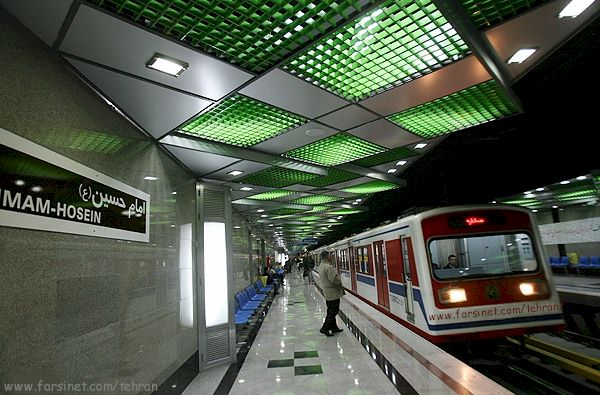 Information about Tehran and its Metro system at FarsiNet.com, Tehran Metro Imam Hossein Station